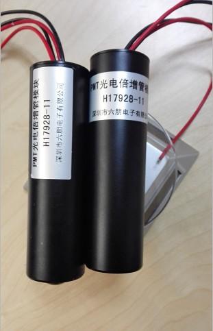 >> h17928-11 h17928-20 光电倍增管模块